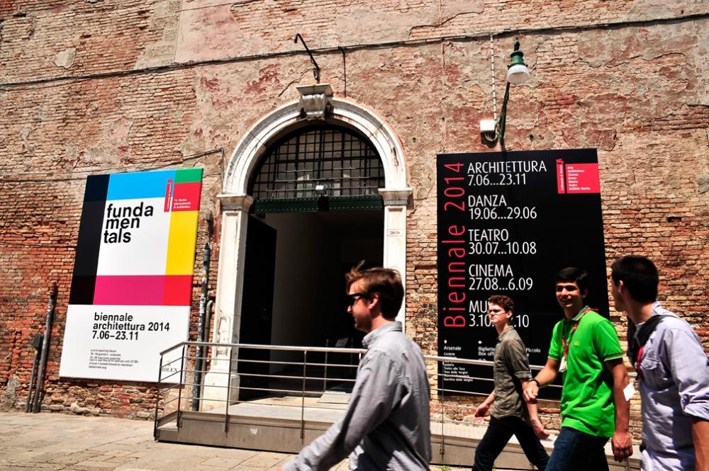 Entrance to La Biennale di Venezia