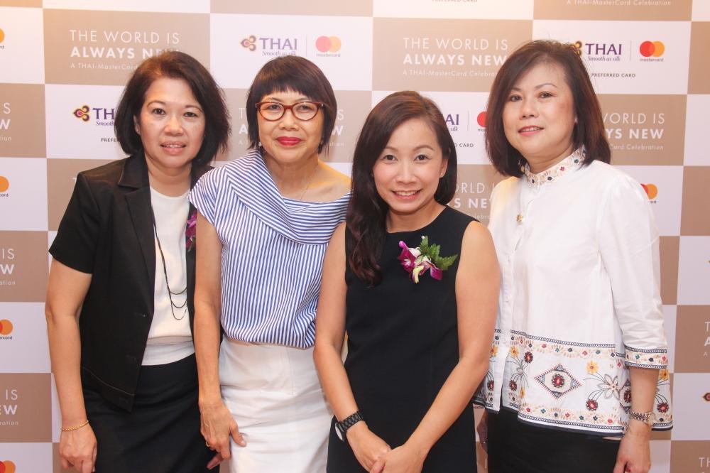 Rahmah bte Atan, Catherine Wee, Josephine Lee, Loo Lee Nah