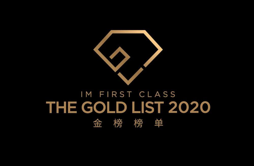 IM First Class_The Gold List_logo
